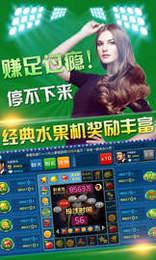 宁波游戏中心大厅 v1.0