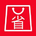 91省錢app