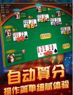 闲娱江西棋牌打盾 v1.0.8