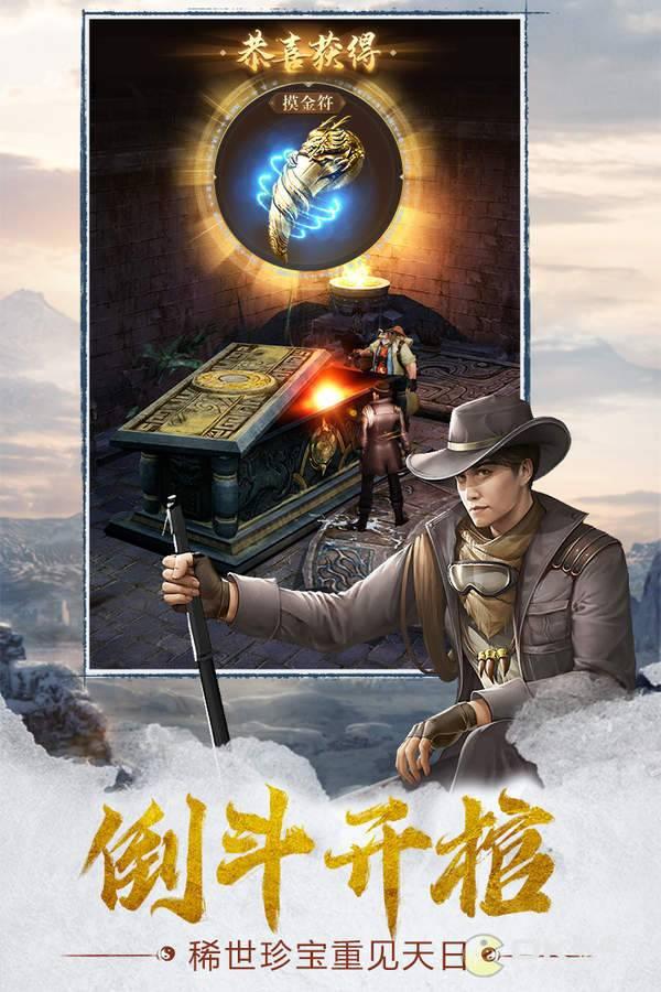 幻靈九游版圖3