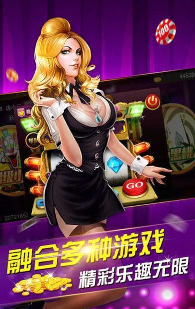 谷丰棋牌 v1.0  第3张