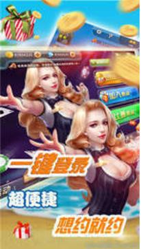 分红游戏 v1.0 第3张