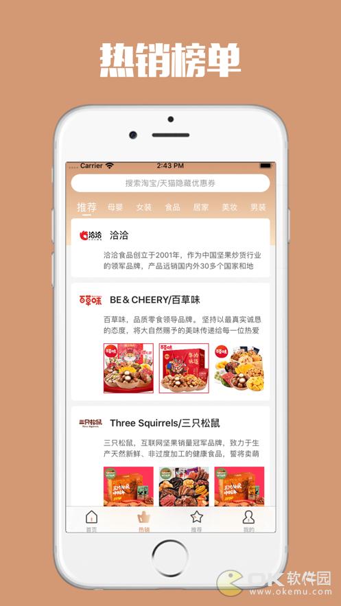 91省錢app圖1