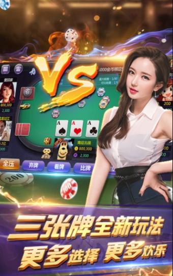 圣成棋牌 v1.0