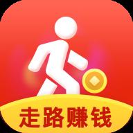 口袋步數app