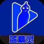 蓝精灵视频安卓版