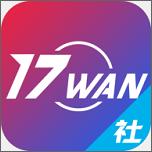 17wan電競app