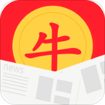 牛牛資訊app