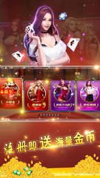 亿虹棋牌 v3.1  第2张