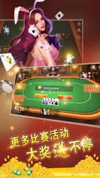 亿虹棋牌 v3.1