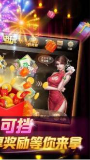 牛皇棋牌 v1.0 第2张