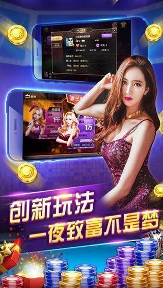 宇狐星耀棋牌 v1.0  第2张