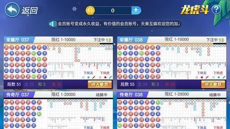 天美互娱棋牌 v1.7.96  第3张