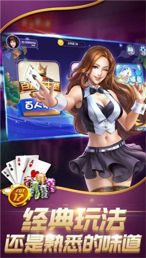 鸿皓娱乐 v1.0