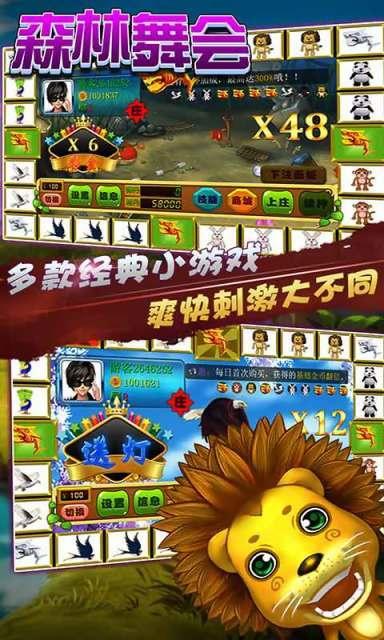 99电玩游戏大厅 v1.0.0 第2张