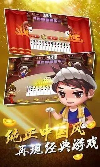 东明娱乐 v1.0 第2张