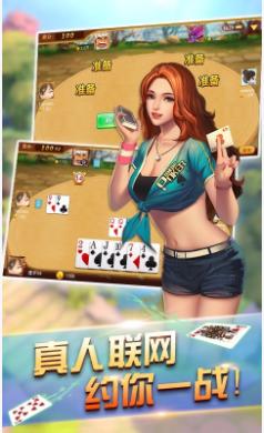 七路棋牌 v2.0