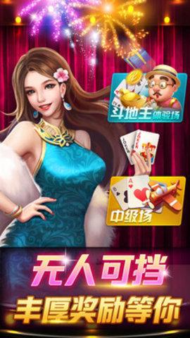 7199招财猫棋牌 v1.0