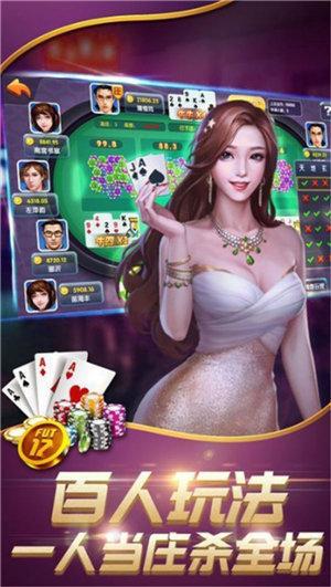 鸿皓娱乐 v1.0  第2张