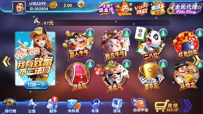 熊猫炸金花 v1.0 第2张
