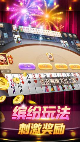 7199招财猫棋牌 v1.0 第3张