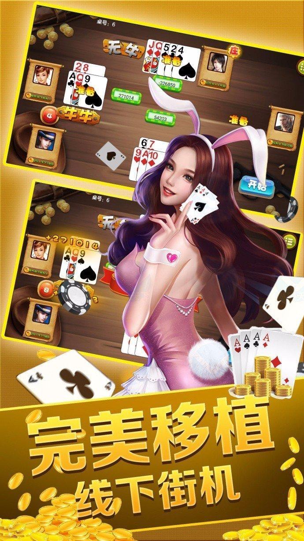 郁南棋牌 v3.1