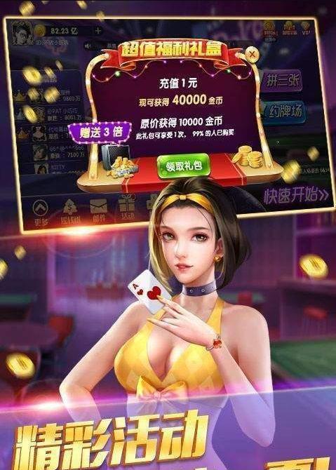 七星湖南麻将棋牌 v1.0