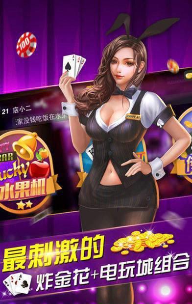 大富之翁棋牌 v1.0 第2张