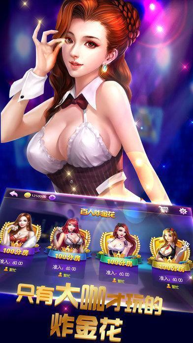 泸州棋牌 v3.2.1