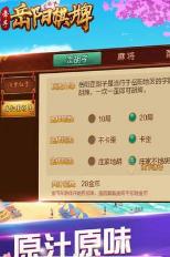 牵手岳阳棋牌歪胡子 v1.0.0