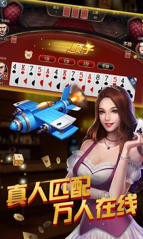 大龙焱棋牌 v1.0