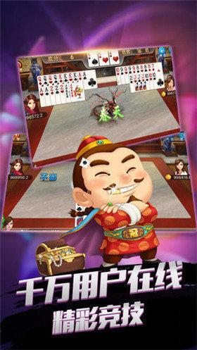 乐平棋牌 v1.0