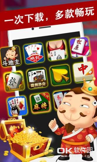 明日斗地主app v2.3 第3张