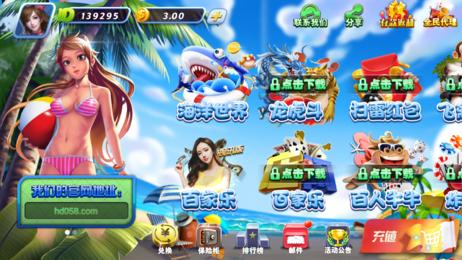 海岛娱乐 v1.0