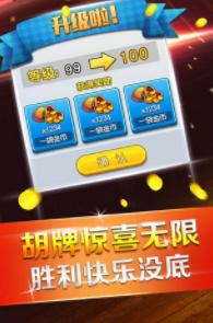 秀山黄十八 v1.0 第3张