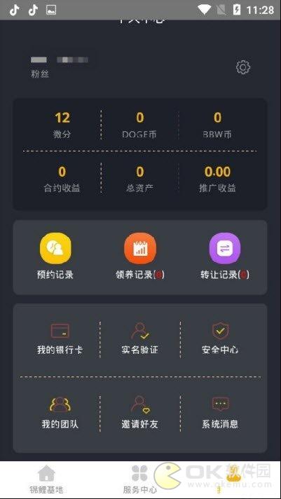 魚跃龙门赚钱安卓版图1