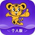 华谊旅行app