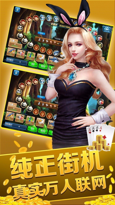 郁南棋牌 v3.1  第3张