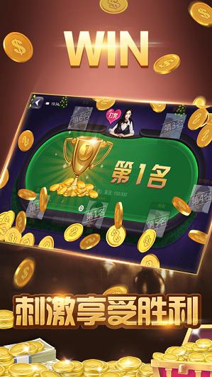 乐淘新大番薯棋牌 v1.0