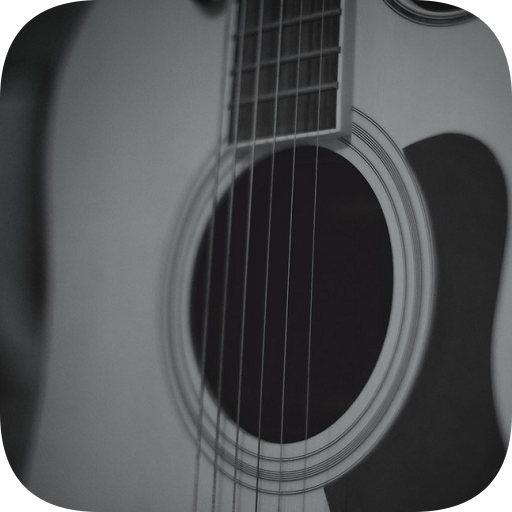 裕寶吉他安卓版