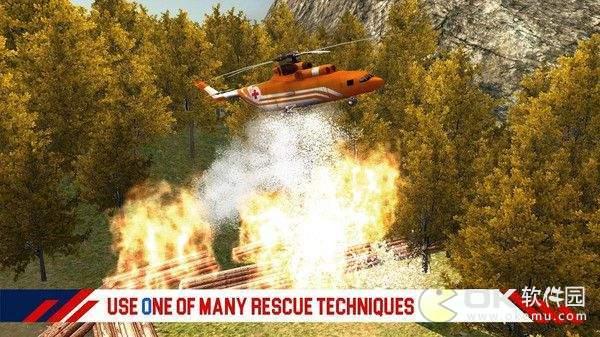 消防直升机救援手机版图2