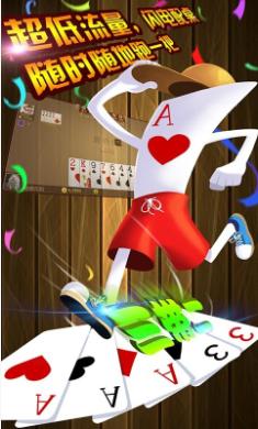 6047棋牌 v1.0