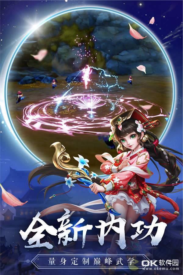 热血神剑九游版图3