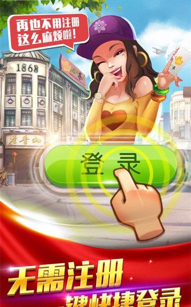 温州茶苑千变双扣 v1.0.2 第4张