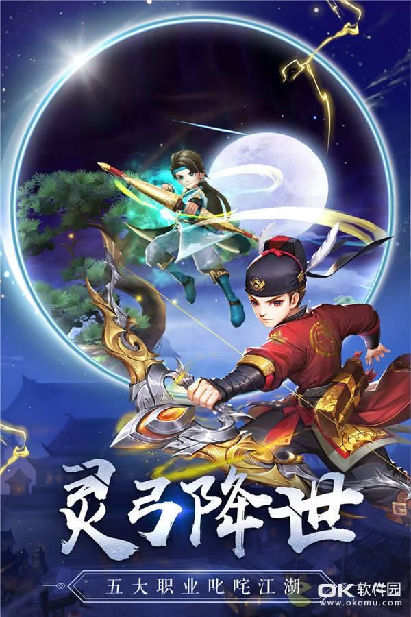 热血神剑九游版图5
