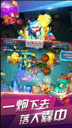 新发财电玩捕鱼赢话费版 v1.0