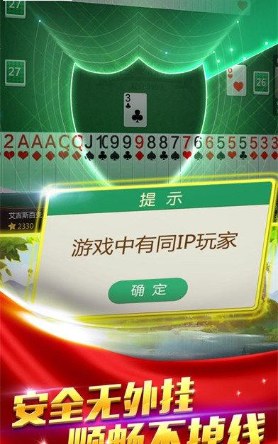 温州茶苑千变双扣 v1.0.2 第3张