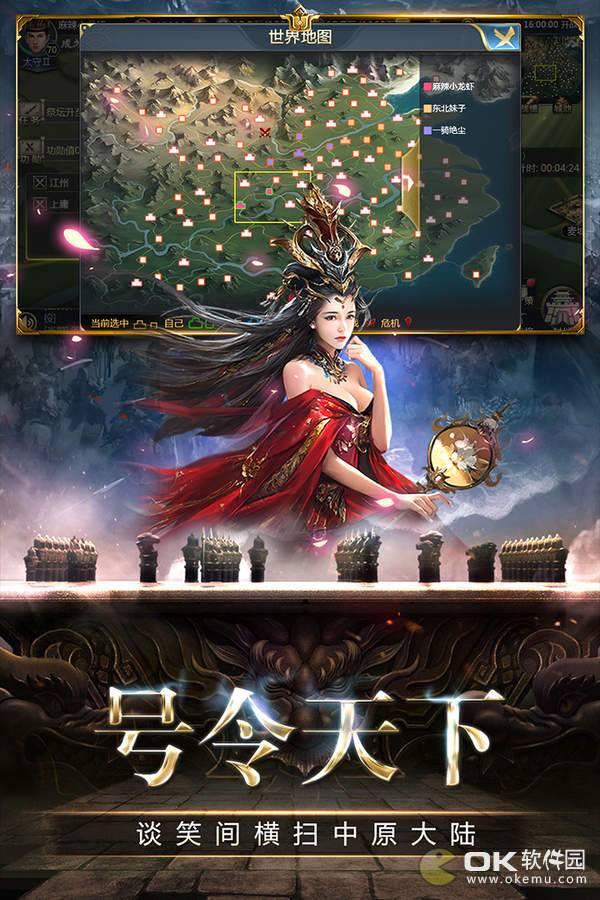 帝星战魂九游版图3