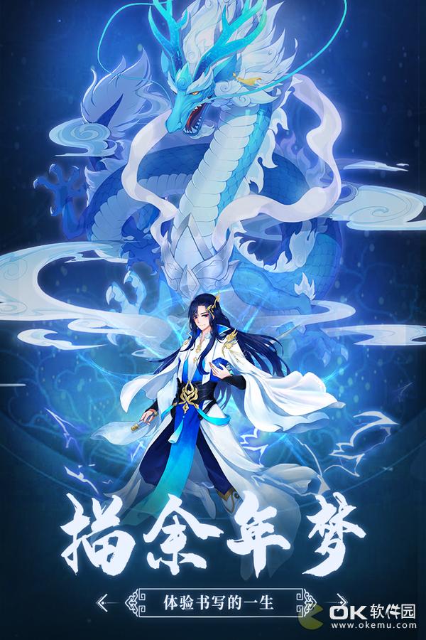蜀山战神九游版图4