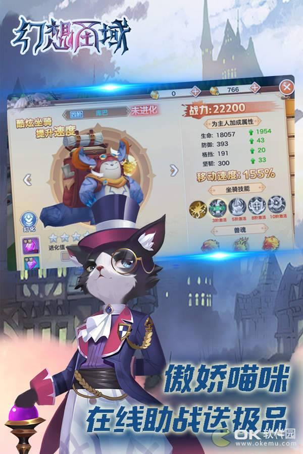 幻想圣域九游版图2